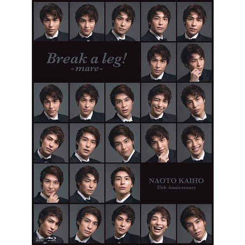 海宝直人/Break a leg! -mare-(初回生産限定)|shop-yoshimoto