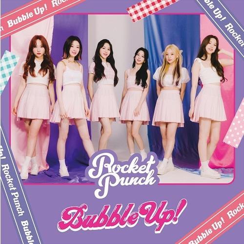 Rocket Punch/Bubble Up!(通常盤)|shop-yoshimoto