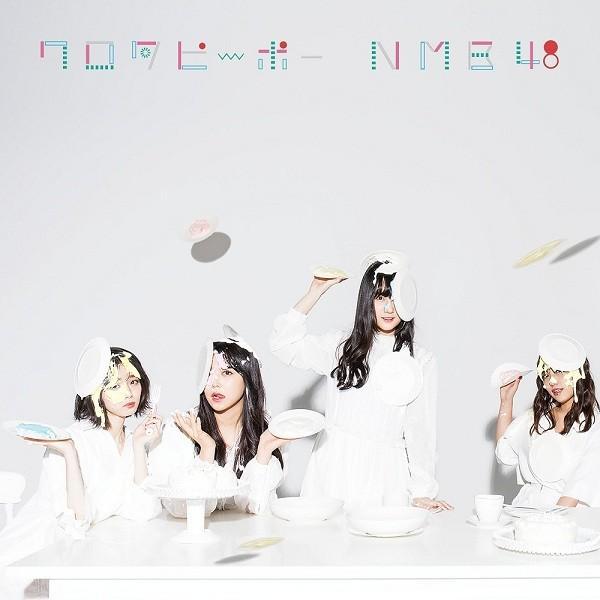NMB48/ワロタピーポー<通常盤>Type-A[CD+DVD]≪特典付き≫|shop-yoshimoto
