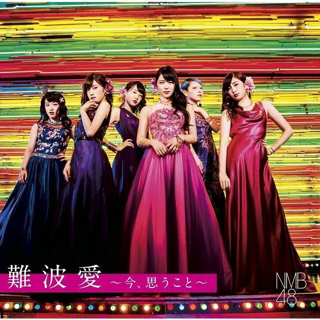 NMB48/難波愛〜今、思うこと〜<初回限定盤>Type-M[CD+DVD] shop-yoshimoto