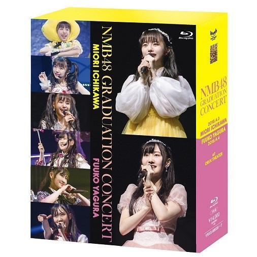 NMB48 GRADUATION CONCERT〜MIORI ICHIKAWA/FUUKO YAGURA〜 [Blu-ray]≪特典付き≫ shop-yoshimoto