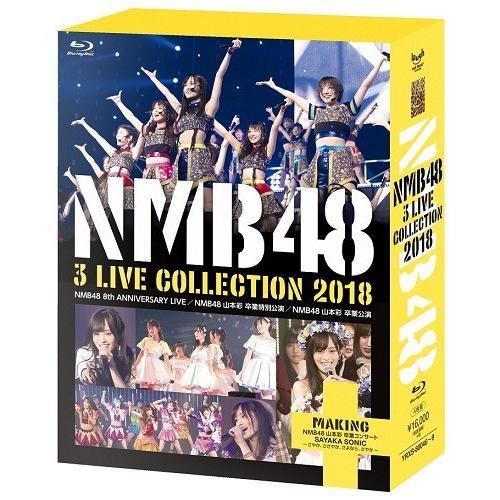 NMB48 3 LIVE COLLECTION 2018 [Blu-ray] shop-yoshimoto