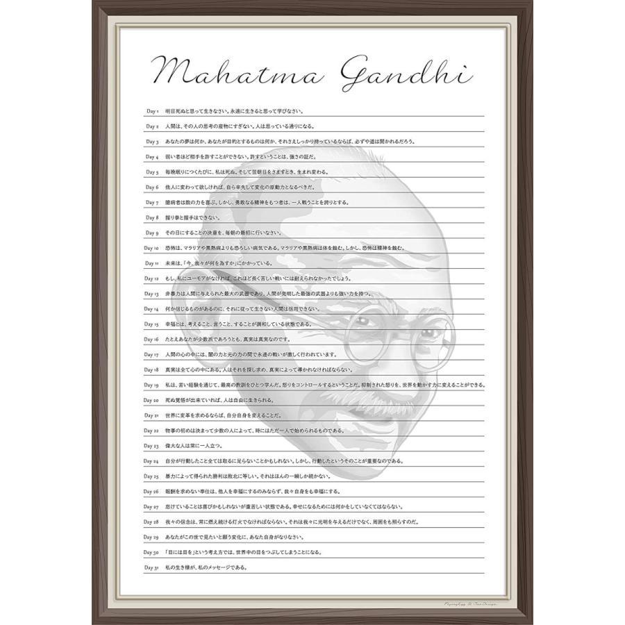 ガンディー名言 格言カレンダー 大人のお風呂ポスター 防水 壁紙ポスター モノクロ 0511 B2 0616 399 恵比寿家 通販 Yahoo ショッピング