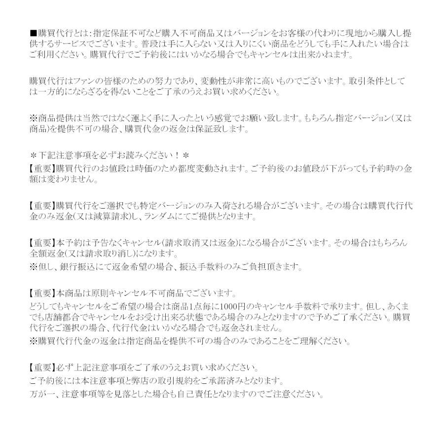 【米国版|VER選択|和訳選択】2021年 6月号 Rolling Stone BTS COVER 防弾少年団 バンタン 画報 インタビュー 韓国 雑誌【レビューで生写真5枚|送料無料】|shop11|02