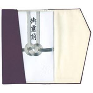 ( お徳用 30セット ) ながとや 金封ふくさ(慶弔両用) ユ-002