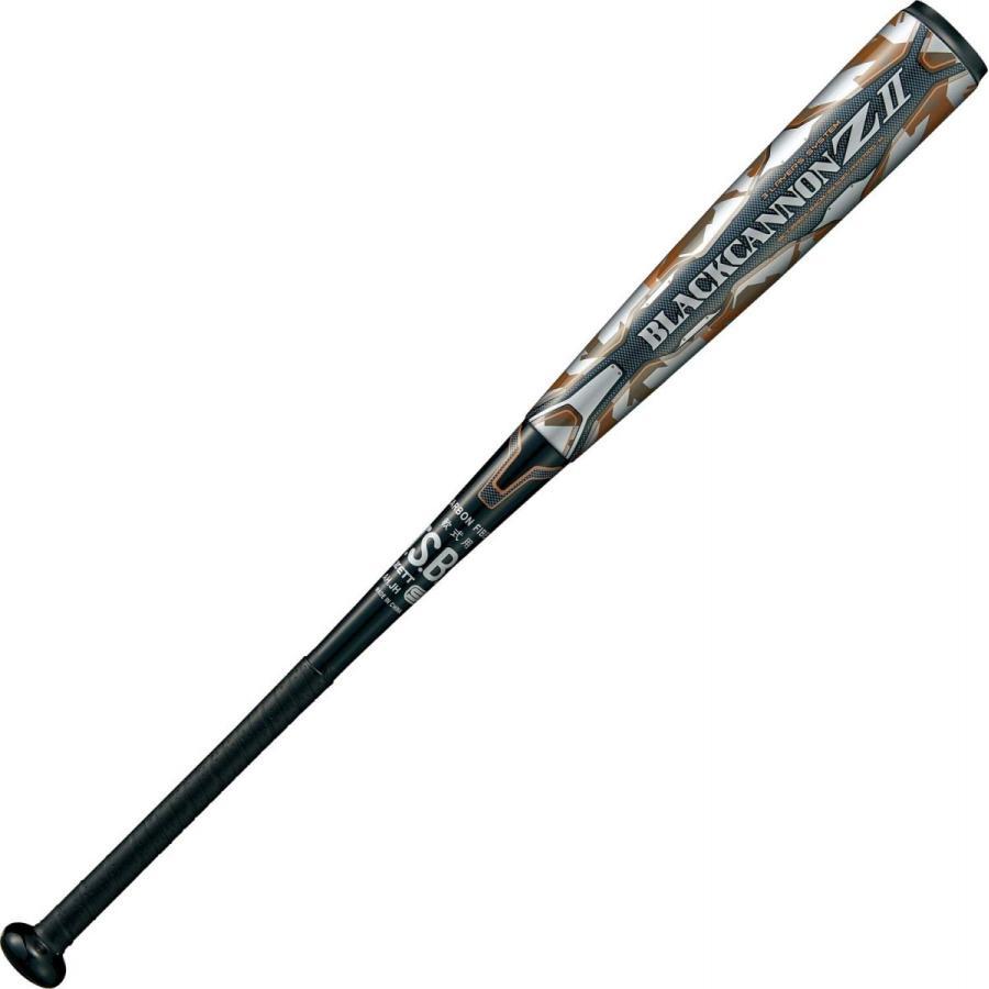 【新発売】 ゼット ZETT 軟式 野球 バット ブラックキャノン Z2 新軟式ボール M号対応 BCT35924 1900 ブラック 84cm 平均700g ミドルバランス 新製品, 面白生活 4cab66f5