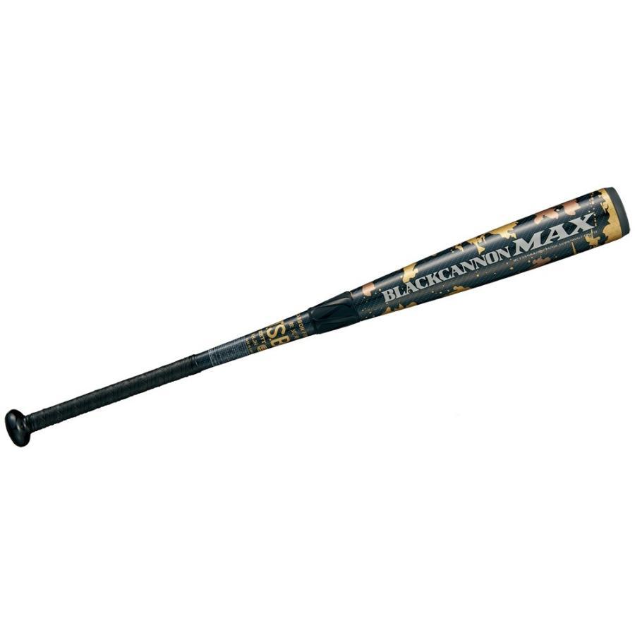 全国宅配無料 ゼット マックス ZETT 新製品 軟式 野球 バット ブラックキャノン マックス MAX 新軟式ボール 軟式 M号対応 BCT35984 1900 ブラック 84cm 平均770g トップバランス 新製品, LoopLand:58b3f060 --- airmodconsu.dominiotemporario.com