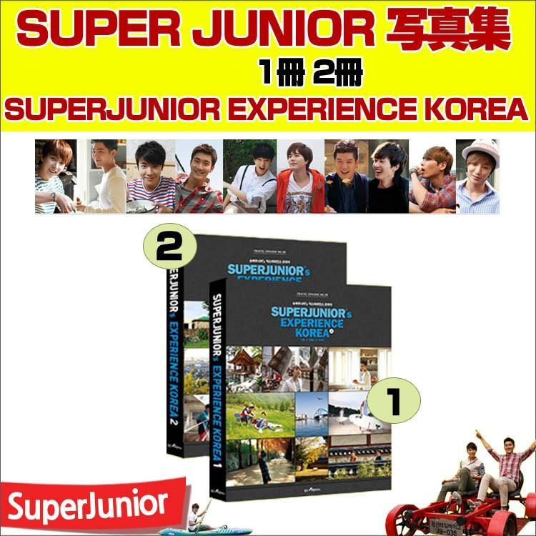 SUPER JUNIOR 写真集 SUPERJUNIOR EXPERIENCE KOREA 1冊 2冊 SET / 韓国音楽チャート反映/日本国内発送/1次予約