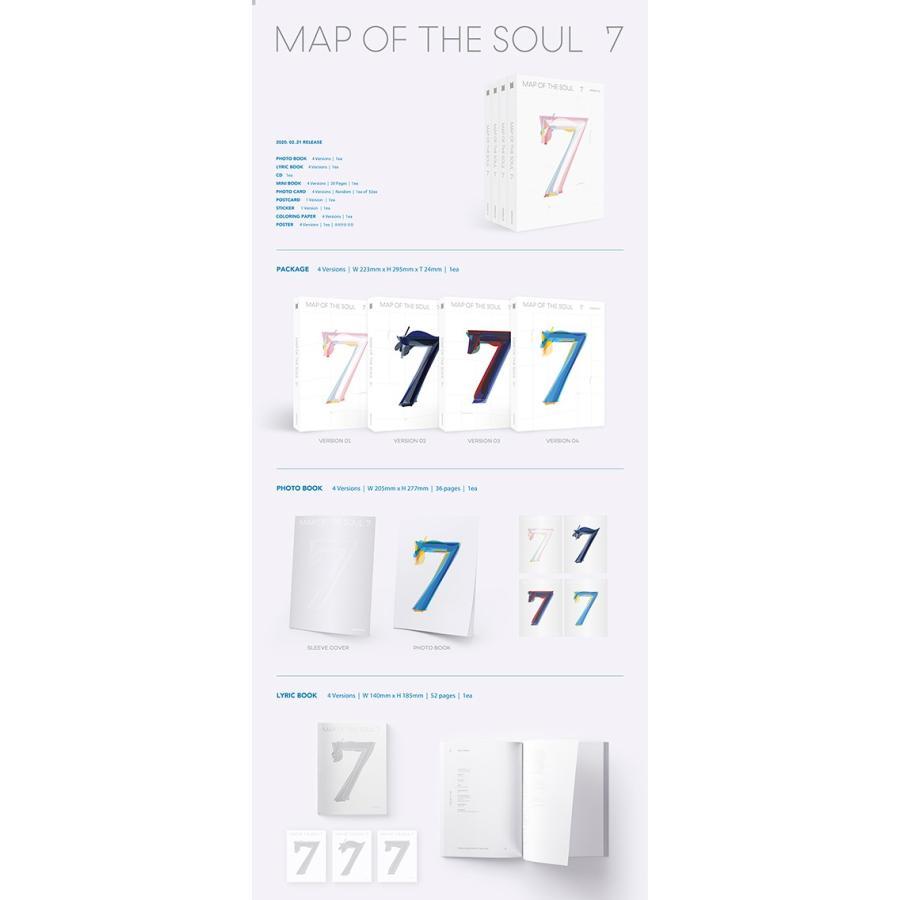 ポスターなしでお得 防弾少年団 [BTS MAP OF THE SOUL : 7] 韓国音楽チャート反映 セブン|shopandcafeo|02