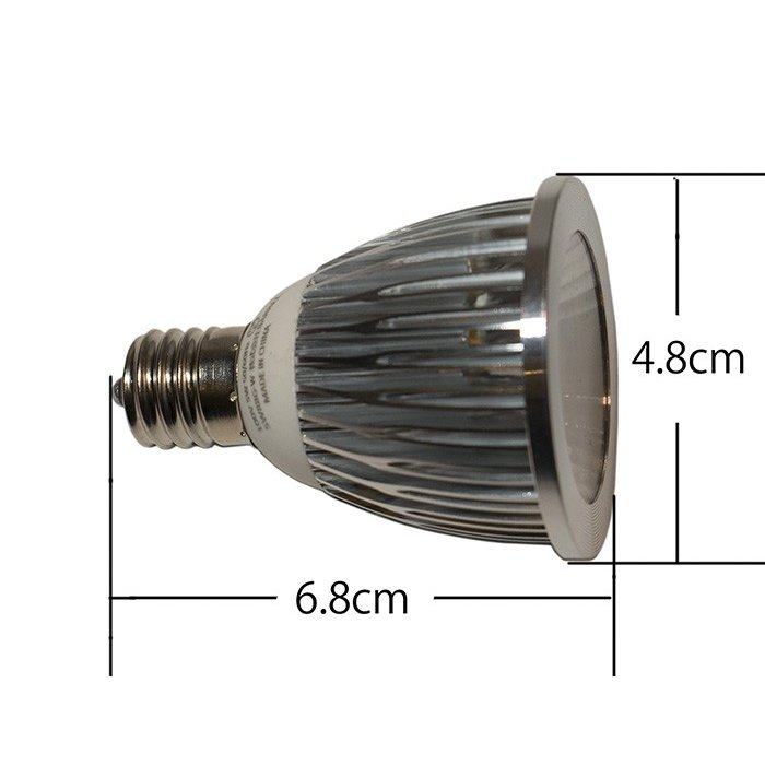 植物育成LED PlantLight5W-W 白色クリップタイプ(SUN-5W-W)+(プラントクリップB)観葉植物 植物栽培ライト アクアリウムライト E17|shopbarrel|06