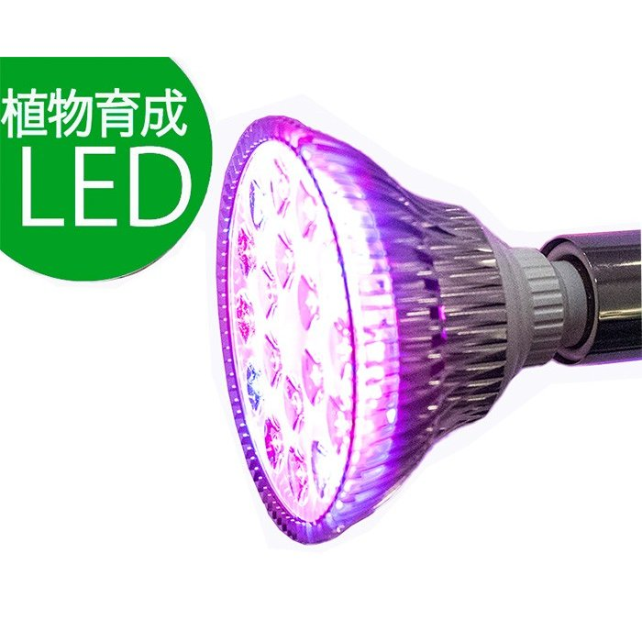植物育成LED OPT-18W 紫色電球 口径E26(PlantLight18W)観葉植物 植物栽培ライト|shopbarrel