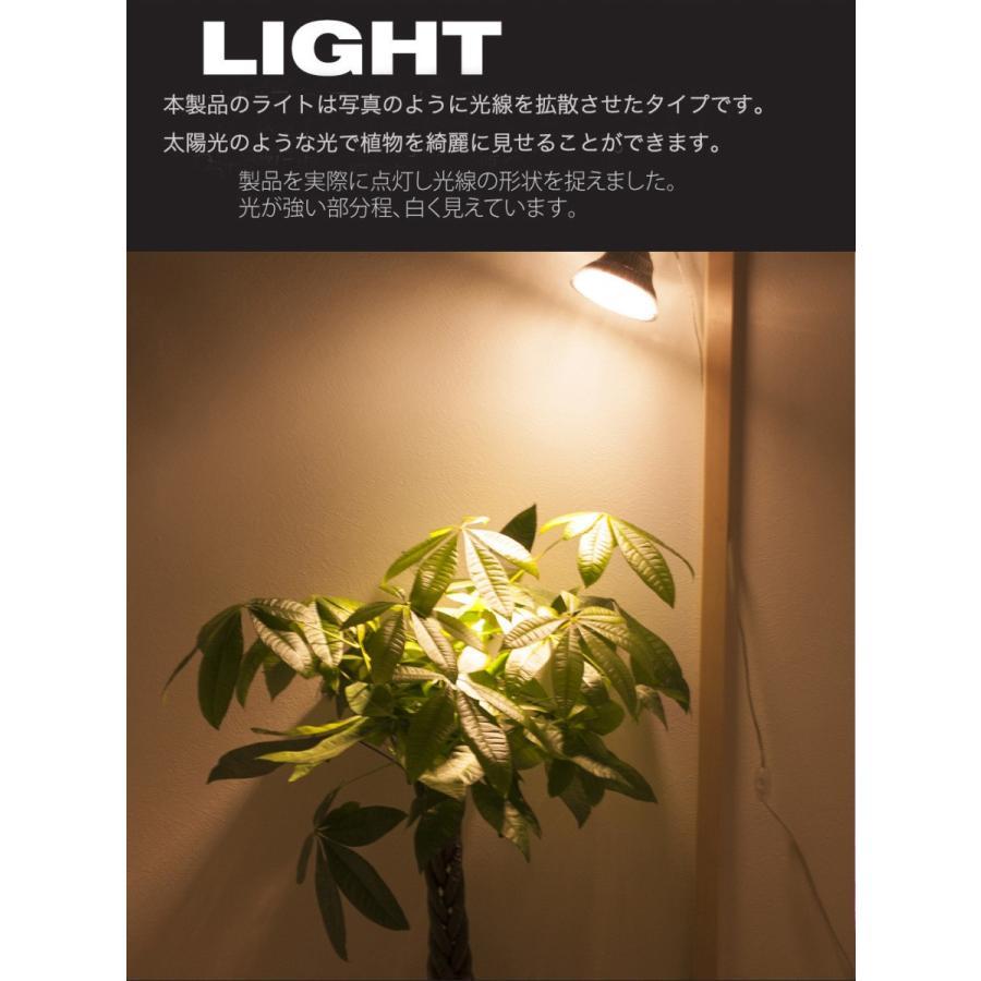 植物育成LED PlantLight18W 110cmスタンドタイプ(SUN-18W)+(プラントスタンドA)観葉植物 植物栽培ライト shopbarrel 03