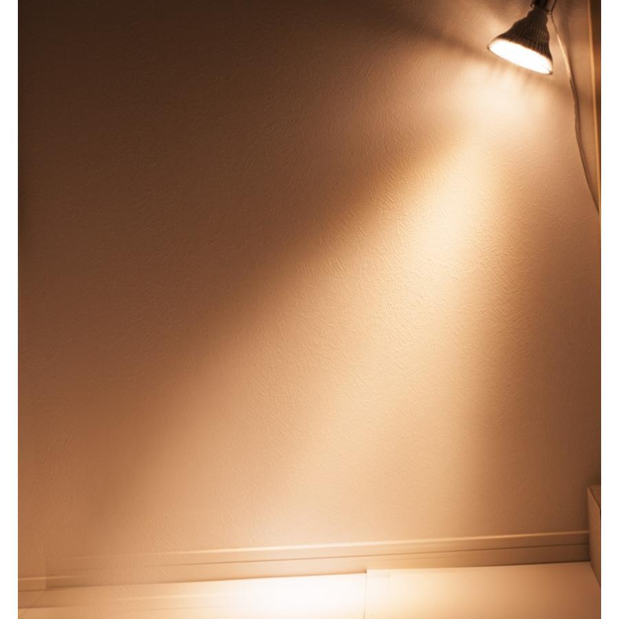 植物育成LED PlantLight18W 白色クリップタイプ(SUN-18W)+(プラントクリップA)観葉植物 植物栽培ライト|shopbarrel|02