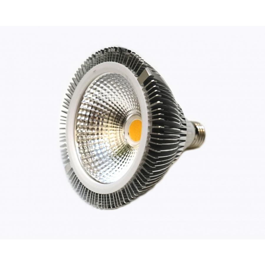 LED PlantLight 20W拡散光 植物育成使用白色電球 E26 観葉植物 水耕栽培 家庭菜園 水草栽培|shopbarrel|02