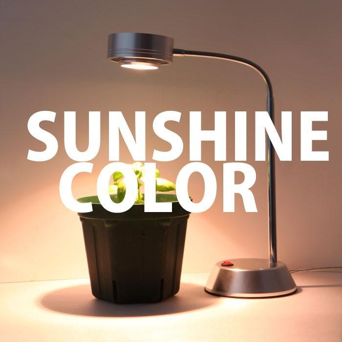 植物育成LED SUN-10W-S (PlantLight10W)水耕栽培 植物栽培ライト|shopbarrel|02