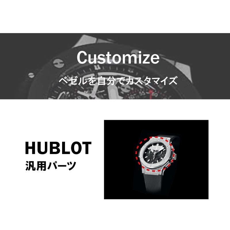 HUBLOT ウブロ ビッグバン 44mm用 ダイヤ ベゼル  色 ゴールド /シルバー /ブラック /  パケットダイヤ|shopduo|02