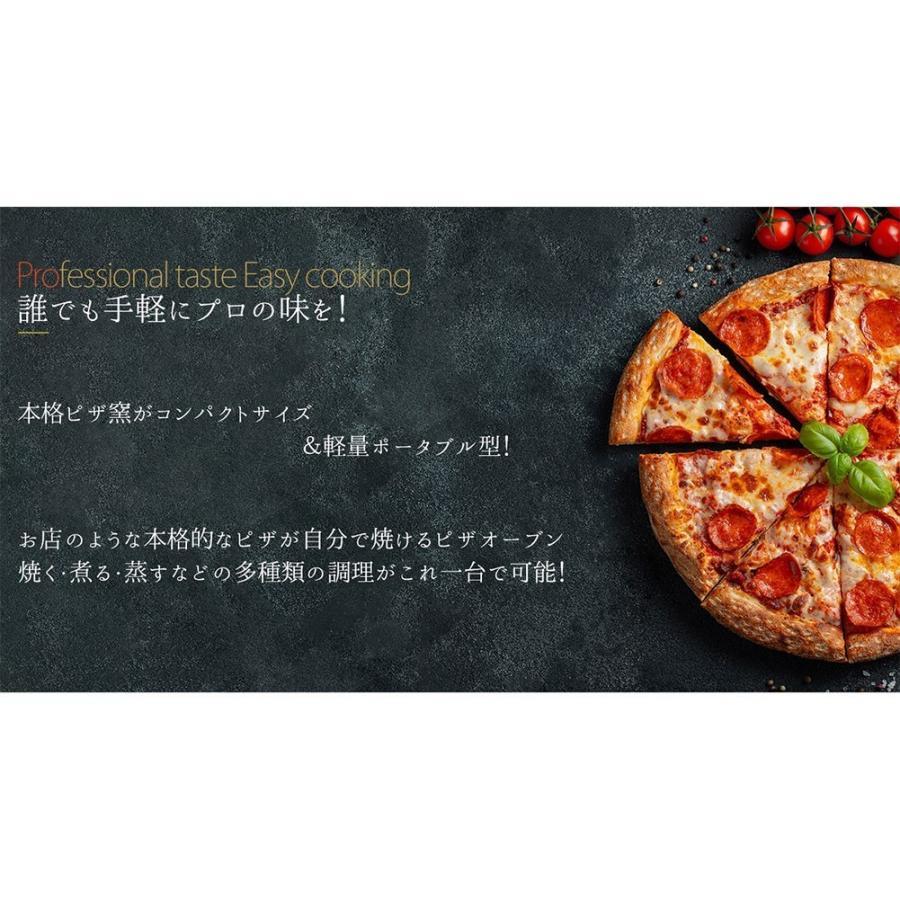 SUNGA ピザ窯 ポータブル ピザオーブン バーベキューグリル ステーキグリル マルチクッキングオーブン ピザ釜 キャンプ 家庭用 shopduo 03