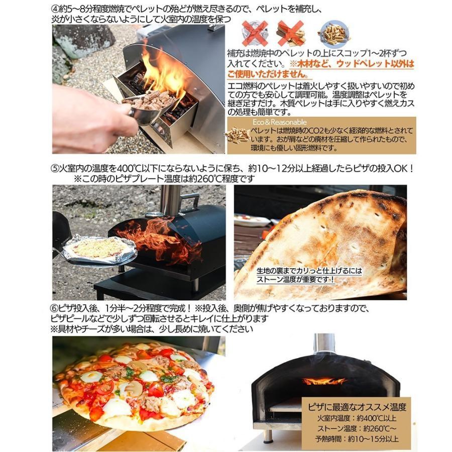 SUNGA ピザ窯 ポータブル ピザオーブン バーベキューグリル ステーキグリル マルチクッキングオーブン ピザ釜 キャンプ 家庭用 shopduo 05