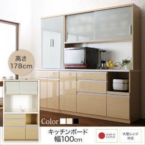 開梱サービスなし 大型レンジ対応 清潔感のある印象が特徴のキッチンボード Ethica エチカ キッチンボード 幅100 高さ178