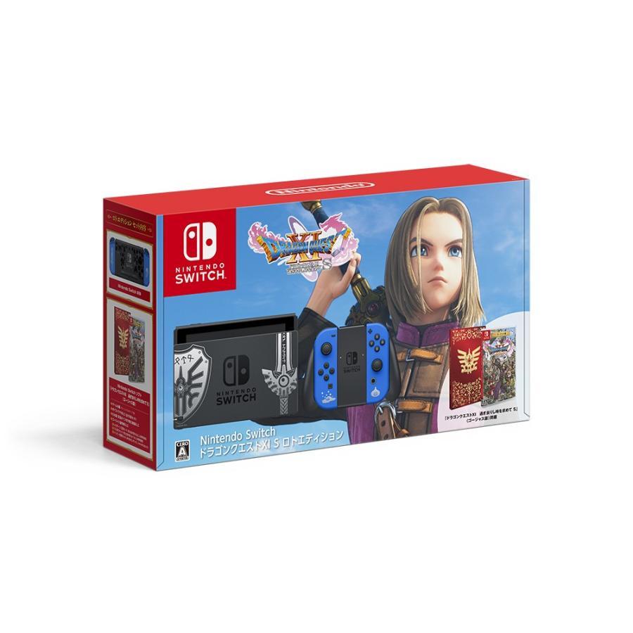 【訳有/僅かに角に凹み*画像参照】Nintendo Switch ドラゴンクエストXI S ロトエディション【キャンセル不可】【新品未開封】【ヤマト宅急便】