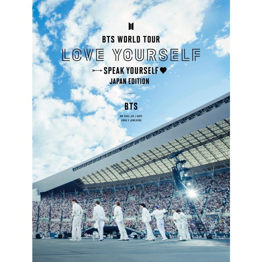 BTS WORLD TOUR 'LOVE YOURSELF: SPEAK YOURSELF' - JAPAN EDITION(初回限定盤)【Blu-ray】【新品未開封】【ヤマト運輸】 shopkawai2