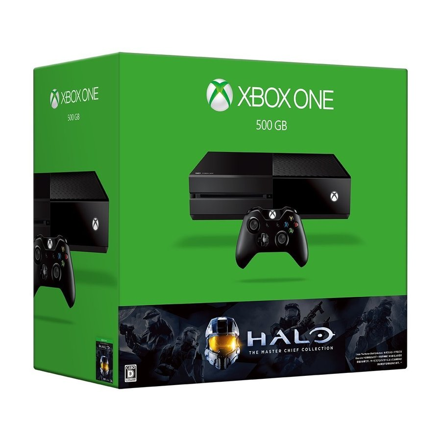 Xbox One 500GB Halo: The Master Chief Collection 本体同梱版 5C6-00098【土日祝日も24時間以内出荷】【ヤマト宅急便】