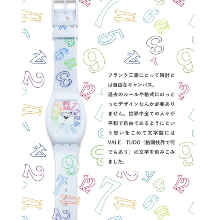 フランク三浦 Frank MIURA 十号機 最新作三浦テラピ 腕時計 NATURAL&ECOLOGY ウォッチ FM10K 完全非防水 shopkazu 04