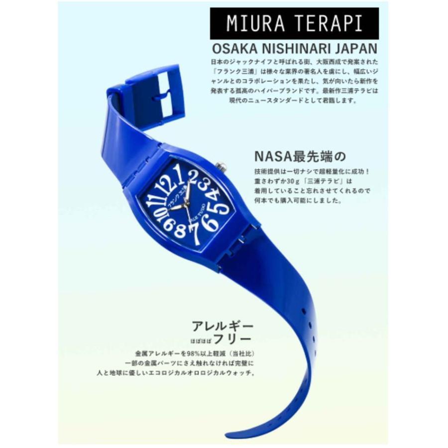 フランク三浦 Frank MIURA 十号機 最新作三浦テラピ 腕時計 NATURAL&ECOLOGY ウォッチ FM10K 完全非防水 shopkazu 05