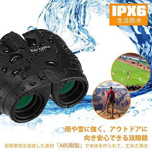 双眼鏡 Karsspor 12倍 高倍率 高性能 12*25 広角 6.5 高級プリズムBak4搭載 人気 軽量 小型 防水|shopkimagure|04