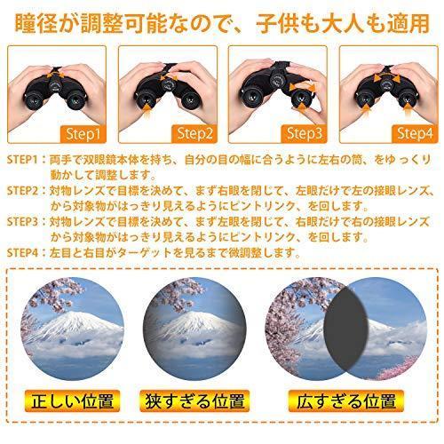双眼鏡 Karsspor 12倍 高倍率 高性能 12*25 広角 6.5 高級プリズムBak4搭載 人気 軽量 小型 防水|shopkimagure|05