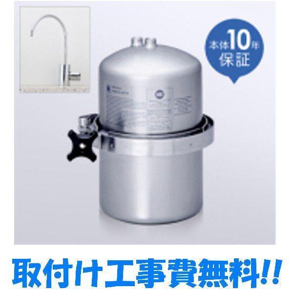 マルチピュア ビルトイン浄水器 MP750SB 取付け工事付き 【日本仕様:正規品 10年保証付き】