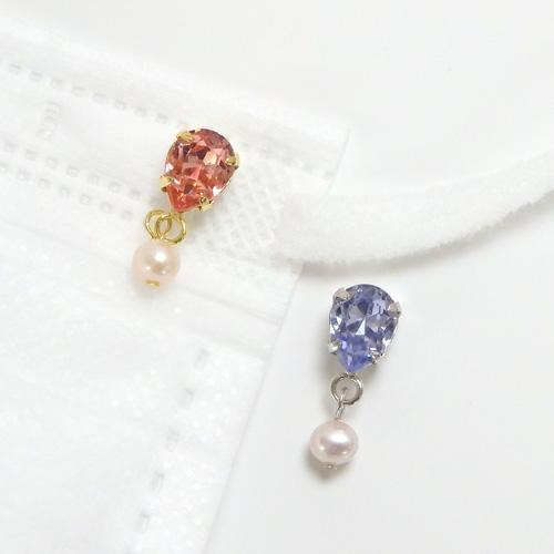 マスクピアス 淡水パール & スワロフスキー マグネットピアス ペアシェイプ しずく ドロップ マスクチャーム マスクアクセサリー 真珠 おしゃれ かわいい|shoploop