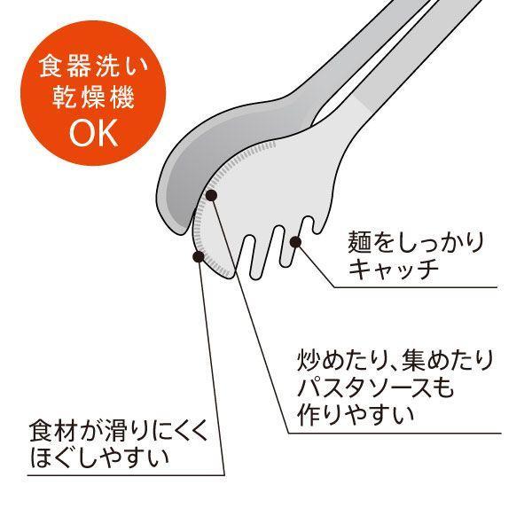 マーナ キッチン oicia 麺キャッチトング K594|shopmarna|02