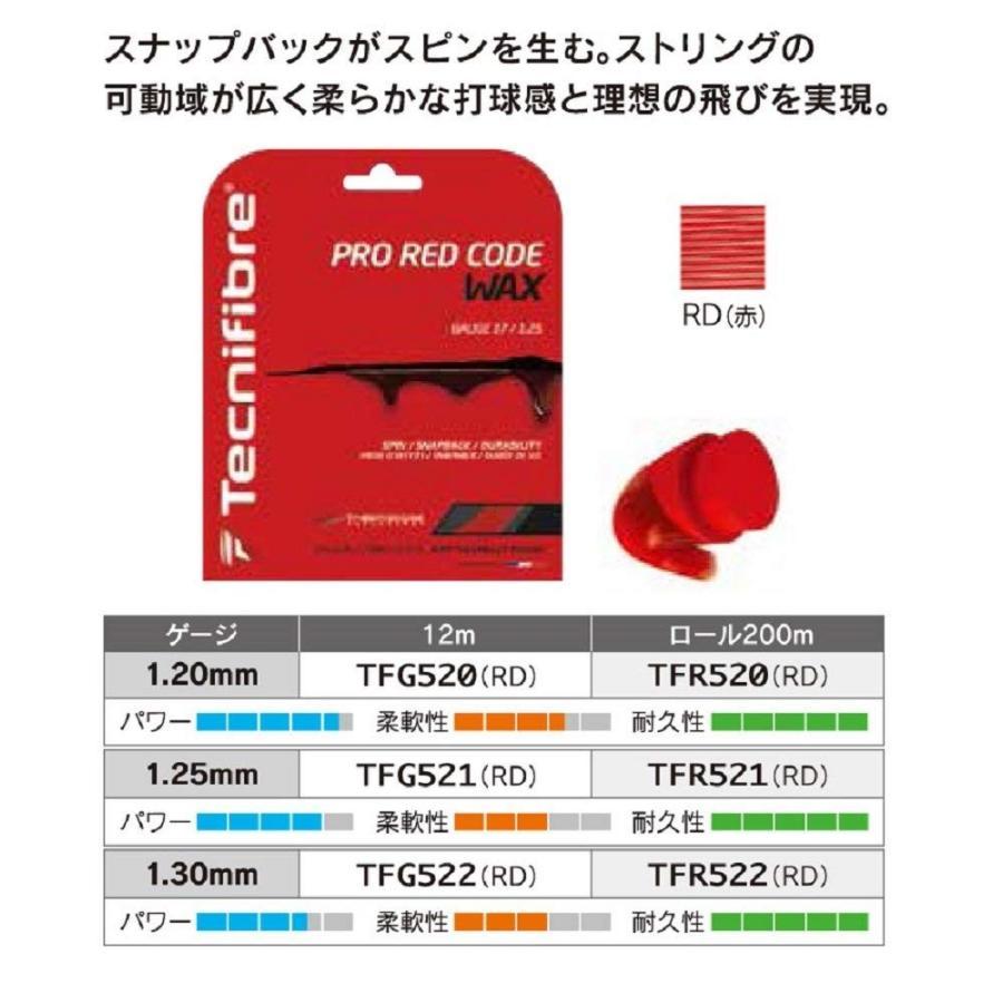 直送商品 テクニファイバー(Tecnifibre) レッド(RD) テニス ストリングス PRO RED ストリングス CODE WAX ゲージ1.20mm レッド(RD) RED ロール, ときいろインテリア:42227095 --- airmodconsu.dominiotemporario.com
