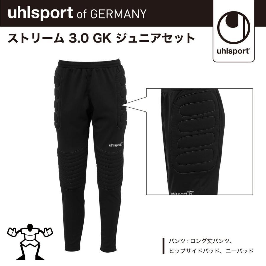 uhlsport(ウールシュポルト) ゴールキーパーウェア ストリーム 3.0 JR GK ジュニアセット 1005703 オレンジ×ブラッ