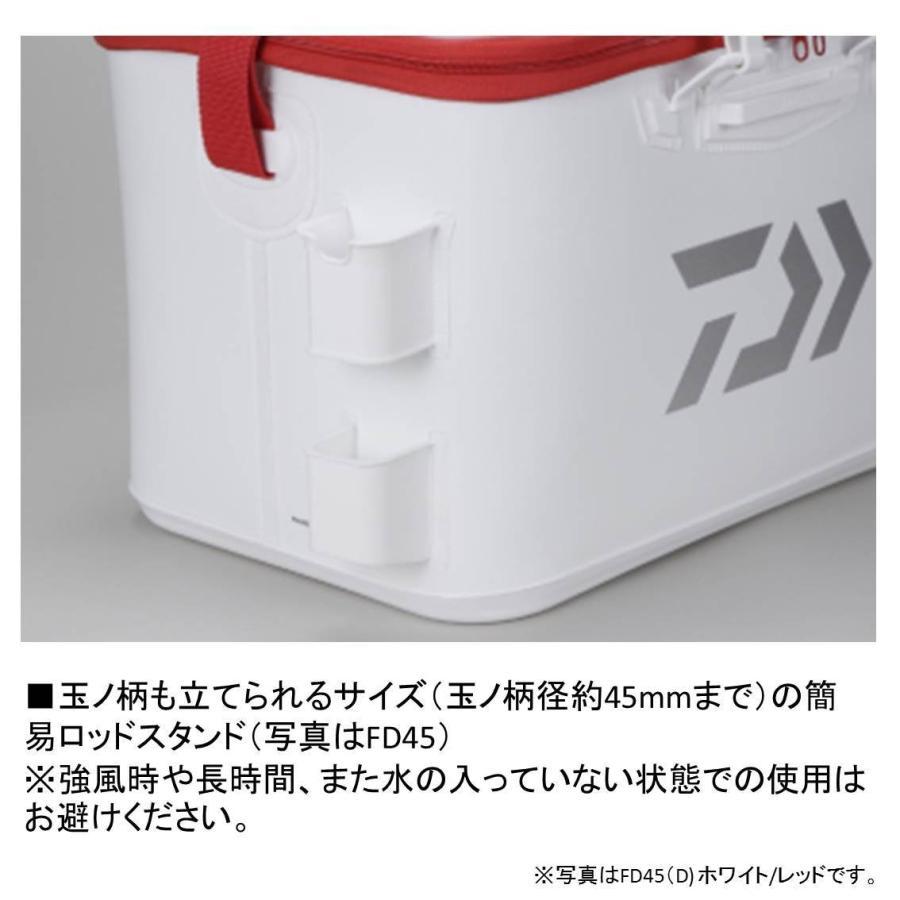 ダイワ(Daiwa) プロバイザー キーパー バッカン FD40(D) ホワイト/レッド