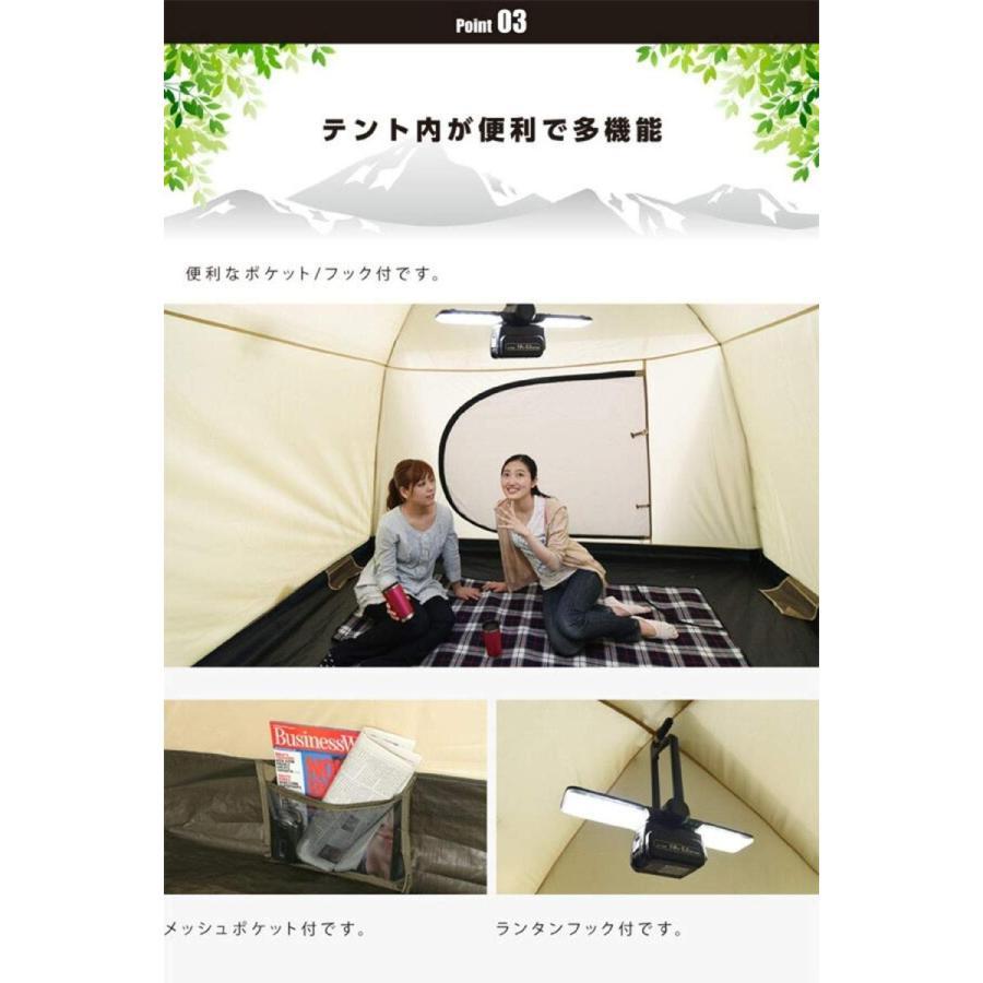 山善 キャンパーズコレクション プロモキャノピーテント5 (4-5人用)(室内270×270×160cm) ベージュ CPR-5UV(BE)