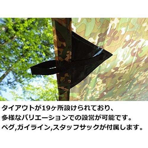 DDタープ Tarp 4x4 MC マルチカム 迷彩柄 カモ柄 カモフラージュ 野営 防水 アウトドア|shopping-mu|07