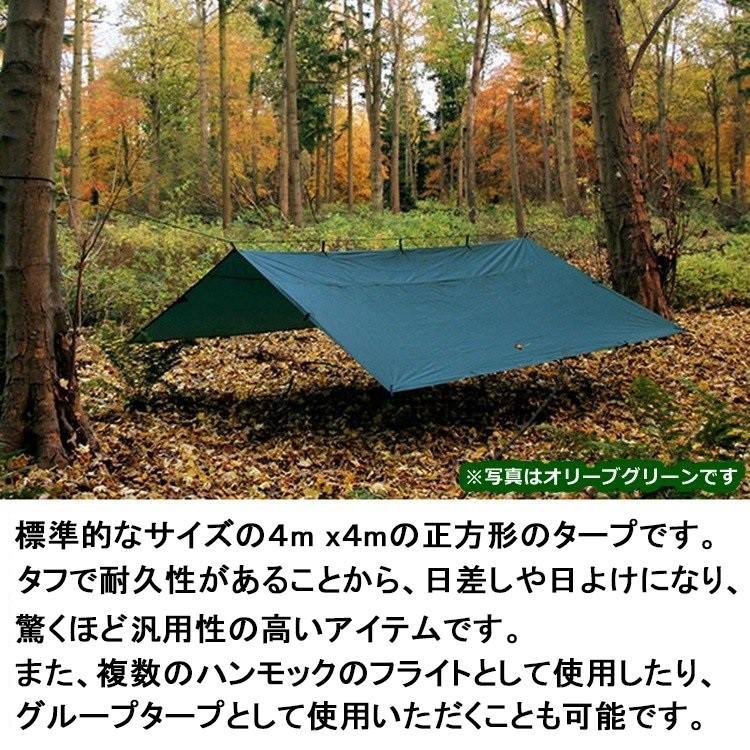 タープ 4m 大型 DDタープ DD Tarp 4x4 オリーブグリーン コヨーテブラウン キャンプ 野営 防水 アウトドア|shopping-mu|05