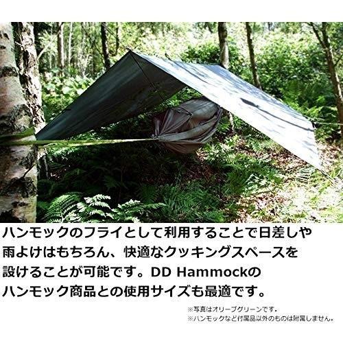 タープ DDタープ 3m DD Tarp タープ 3x3 アウトドア ハンモックキャンプ 耐水圧 3000mm|shopping-mu|04