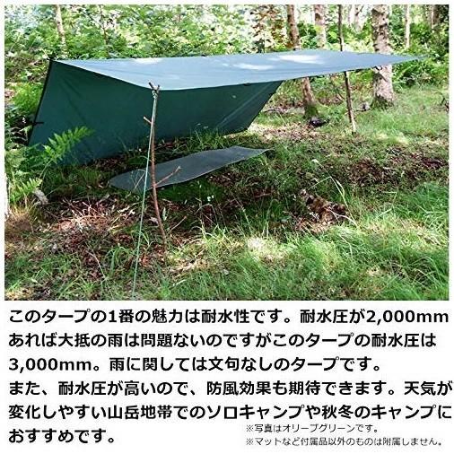 タープ DDタープ 3m DD Tarp タープ 3x3 アウトドア ハンモックキャンプ 耐水圧 3000mm|shopping-mu|05