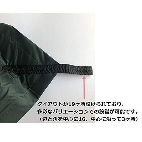 タープ DDタープ 3m DD Tarp タープ 3x3 アウトドア ハンモックキャンプ 耐水圧 3000mm|shopping-mu|06