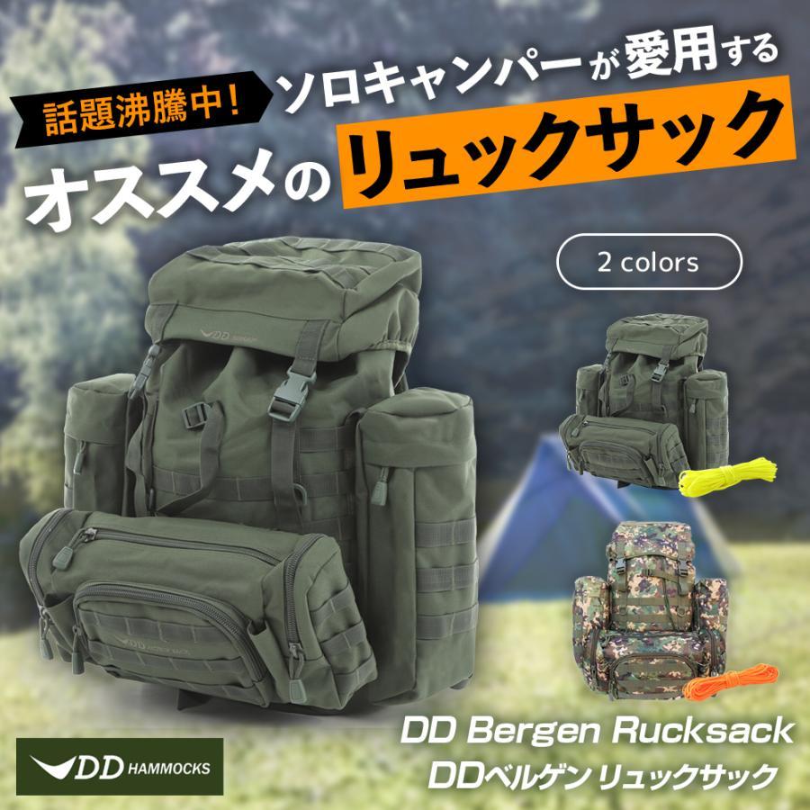 DDハンモック DD Bergen Rucksack - Olive Green ベルゲンリュックサック オリーブグリーン パラコード付|shopping-mu