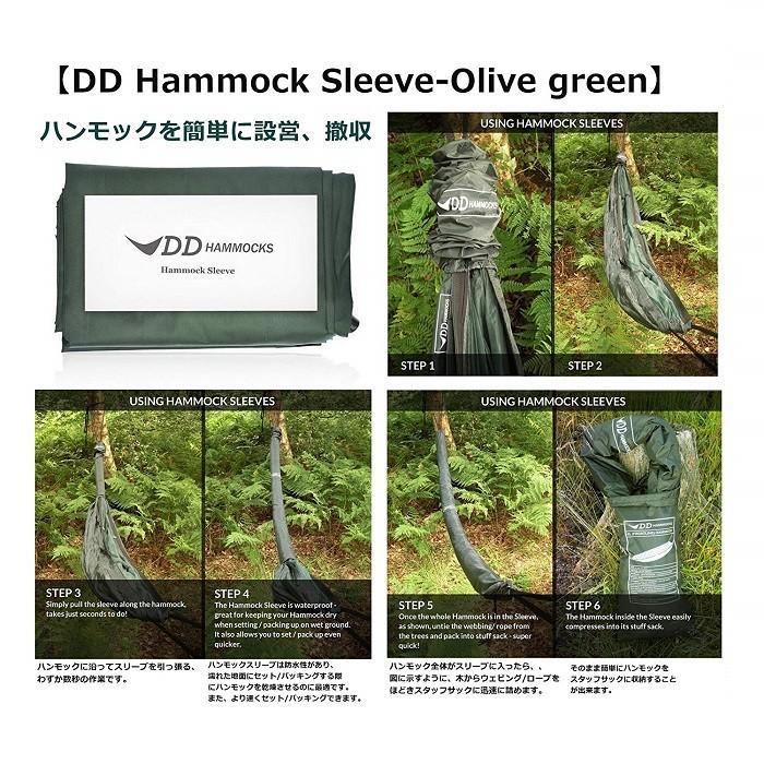 DDハンモック ハンモックキャンプ スタートアップ 8点セット Olive Green オリーブグリーン|shopping-mu|06