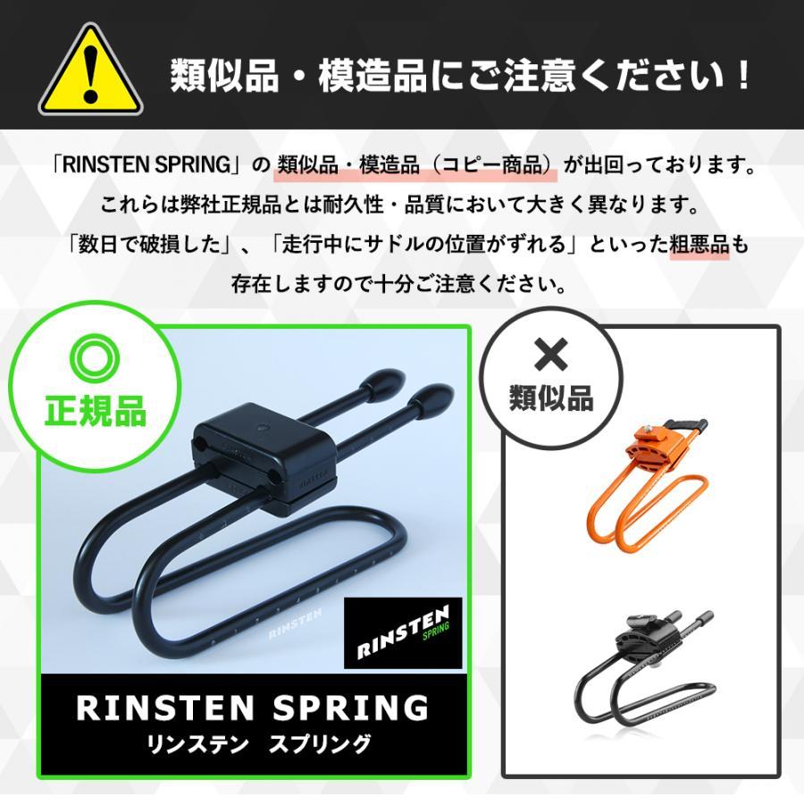 サドルサスペンション ショックアブソーバー 衝撃吸収 MTB 自転車 Rinsten Spring 自転車|shopping-mu|02