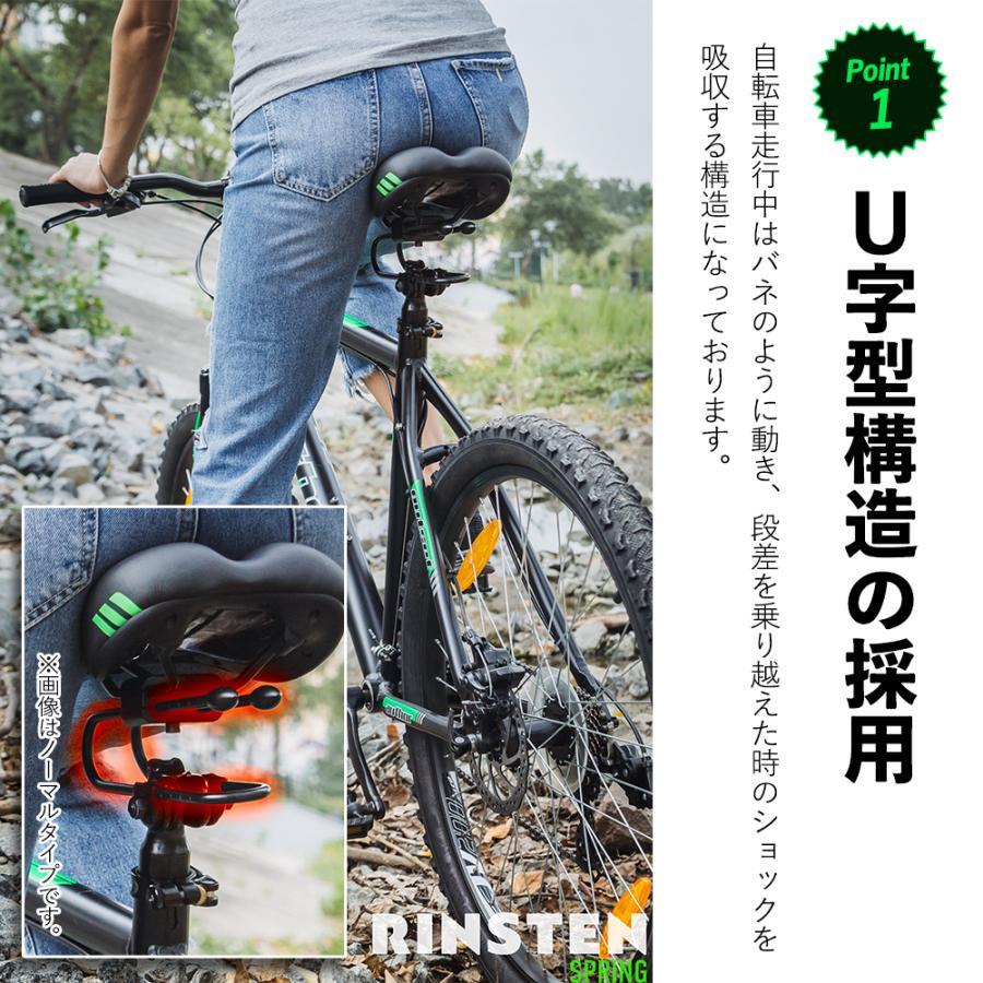 サドルサスペンション ショックアブソーバー 衝撃吸収 MTB 自転車 Rinsten Spring 自転車|shopping-mu|03
