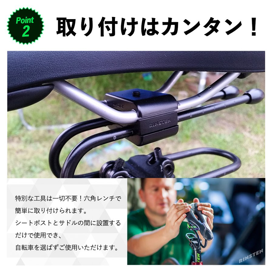 サドルサスペンション ショックアブソーバー 衝撃吸収 MTB 自転車 Rinsten Spring 自転車|shopping-mu|04