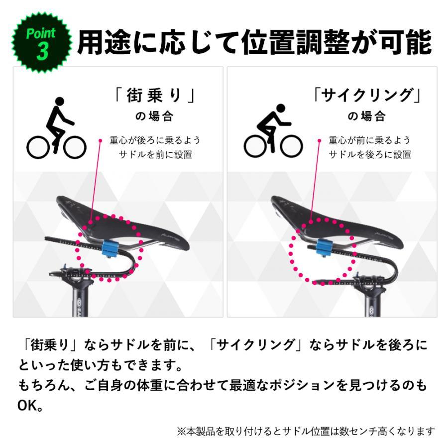 サドルサスペンション ショックアブソーバー 衝撃吸収 MTB 自転車 Rinsten Spring 自転車|shopping-mu|05