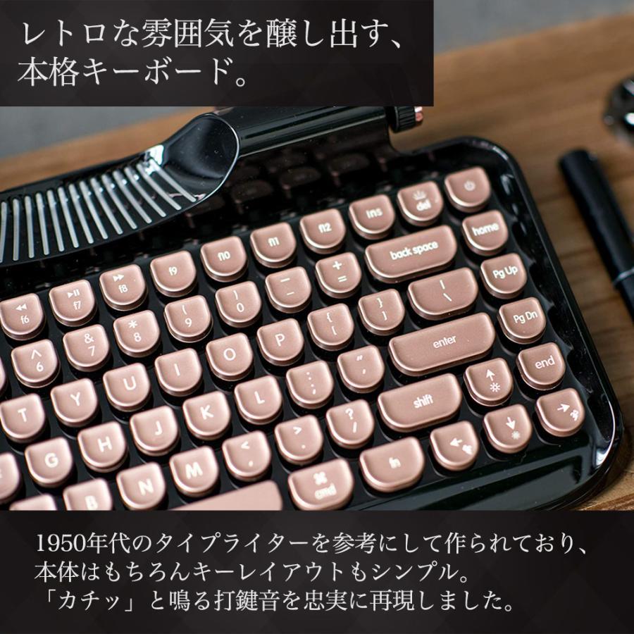 Rymek メカニカルキーボード タイプライター風 無線 有線 レトロ US配列 shopping-mu 03