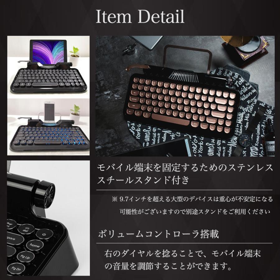 Rymek メカニカルキーボード タイプライター風 無線 有線 レトロ US配列 shopping-mu 05